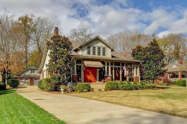 109 Glenwood Drive, Clarksville, TN 37040 (MLS #RTC2207839) :: Nashville on the Move