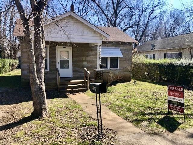 213 Kerr Ave, Murfreesboro, TN 37130 (MLS #RTC2232626) :: Village Real Estate