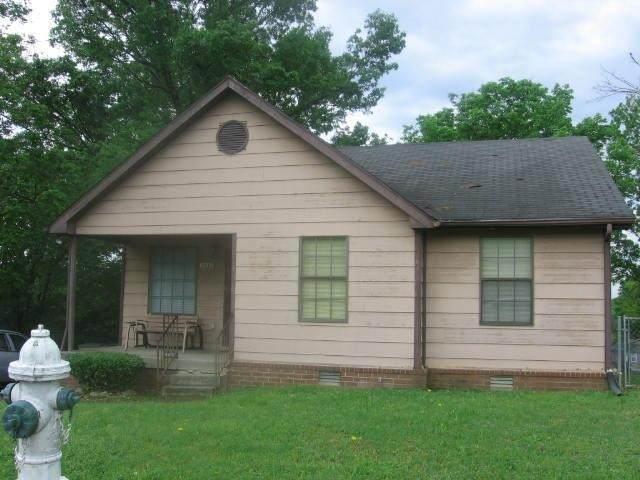 2042 Oakwood Ave, Nashville, TN 37207 (MLS #RTC2274352) :: Nashville on the Move