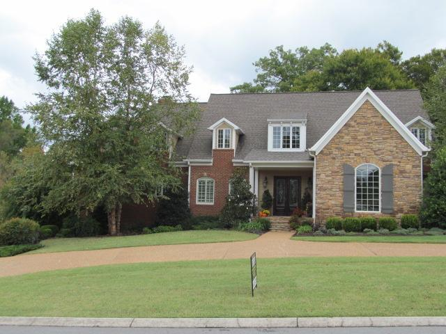 346 Beckridge Rd, McMinnville, TN 37110 (MLS #1399677) :: NashvilleOnTheMove | Benchmark Realty