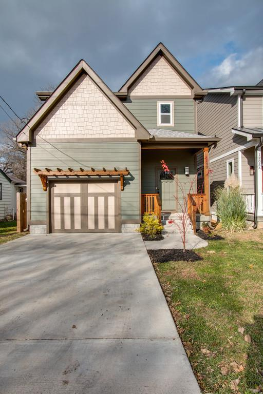1203 Chester Avenue, Nashville, TN 37206 (MLS #1887097) :: KW Armstrong Real Estate Group