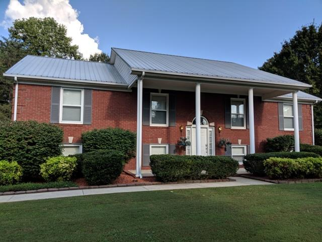 210 S Arrowhead Dr, McMinnville, TN 37110 (MLS #1978475) :: Nashville on the Move