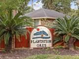 1508 Plantation Oaks Lane - Photo 34