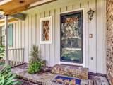 1508 Plantation Oaks Lane - Photo 4