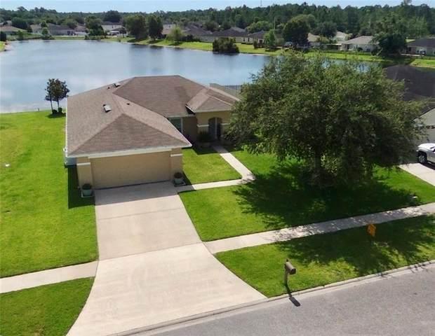 76088 Long Pond Loop, Yulee, FL 32097 (MLS #90332) :: Berkshire Hathaway HomeServices Chaplin Williams Realty