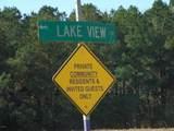 75 Lakeview Circle - Photo 9