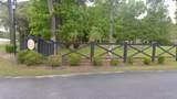 8390 Quinn Place - Photo 2