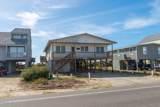2515 Beach Drive - Photo 6