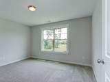 1209 Isu Court - Photo 23