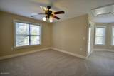9308 Honey Tree Lane - Photo 15
