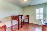 7609 Outrigger Court - Photo 13