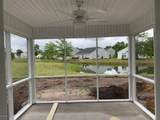 1470 Gate Hill Road - Photo 8