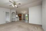 156 Great  Neck Road - Photo 4