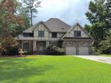 7000 Clubhouse Drive - Photo 1