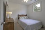 348 Harris Swamp Road - Photo 23