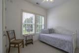 348 Harris Swamp Road - Photo 25