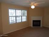 985 Spring Forest Road - Photo 3
