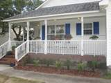 2505 Oak Island Drive - Photo 2