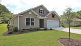 2750 Southern Magnolia Drive - Photo 2
