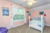 308 Trixie Way - Photo 15