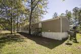 1061 Easterly Drive - Photo 4