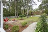 3400 Wedgewood Drive - Photo 36