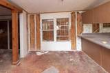 858 Water Tower Road - Photo 18