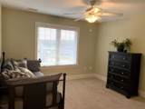 1258 St Simons Drive - Photo 48