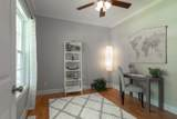 207 Grist Mill Road - Photo 6