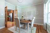 207 Grist Mill Road - Photo 7