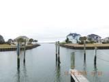 409 Island Drive - Photo 4