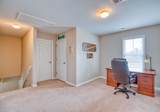 114 Bunchberry Court - Photo 23