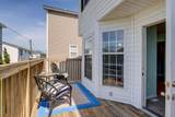 314 Fort Fisher Boulevard - Photo 30