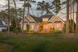 100 Appomattox Lane - Photo 2