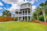7703 Compass Point - Photo 2