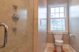 140 Oyster Point Road - Photo 61