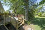 1211 Forest Drive - Photo 31