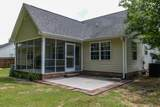 404 Conner Grant Road - Photo 37