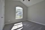 380 Southbend Court - Photo 12