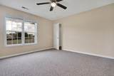 2500 Rothbury Way - Photo 8