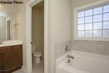 127 Habersham Avenue - Photo 6