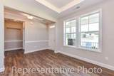 846 Wharton Avenue - Photo 18