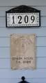 1209 Main Street - Photo 7