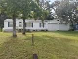2108 Trout Avenue - Photo 1