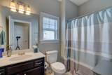 6122 Chancellorsville Drive - Photo 38