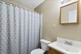 504 Holly Court - Photo 17