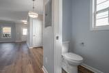 706 Campbell Street - Photo 8