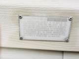 1061 Cedar Court - Photo 44