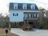 204 Water Oak Drive - Photo 1