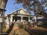 116 Greenville Avenue - Photo 3